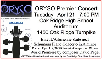 Oak Ridge Youth Orchestra